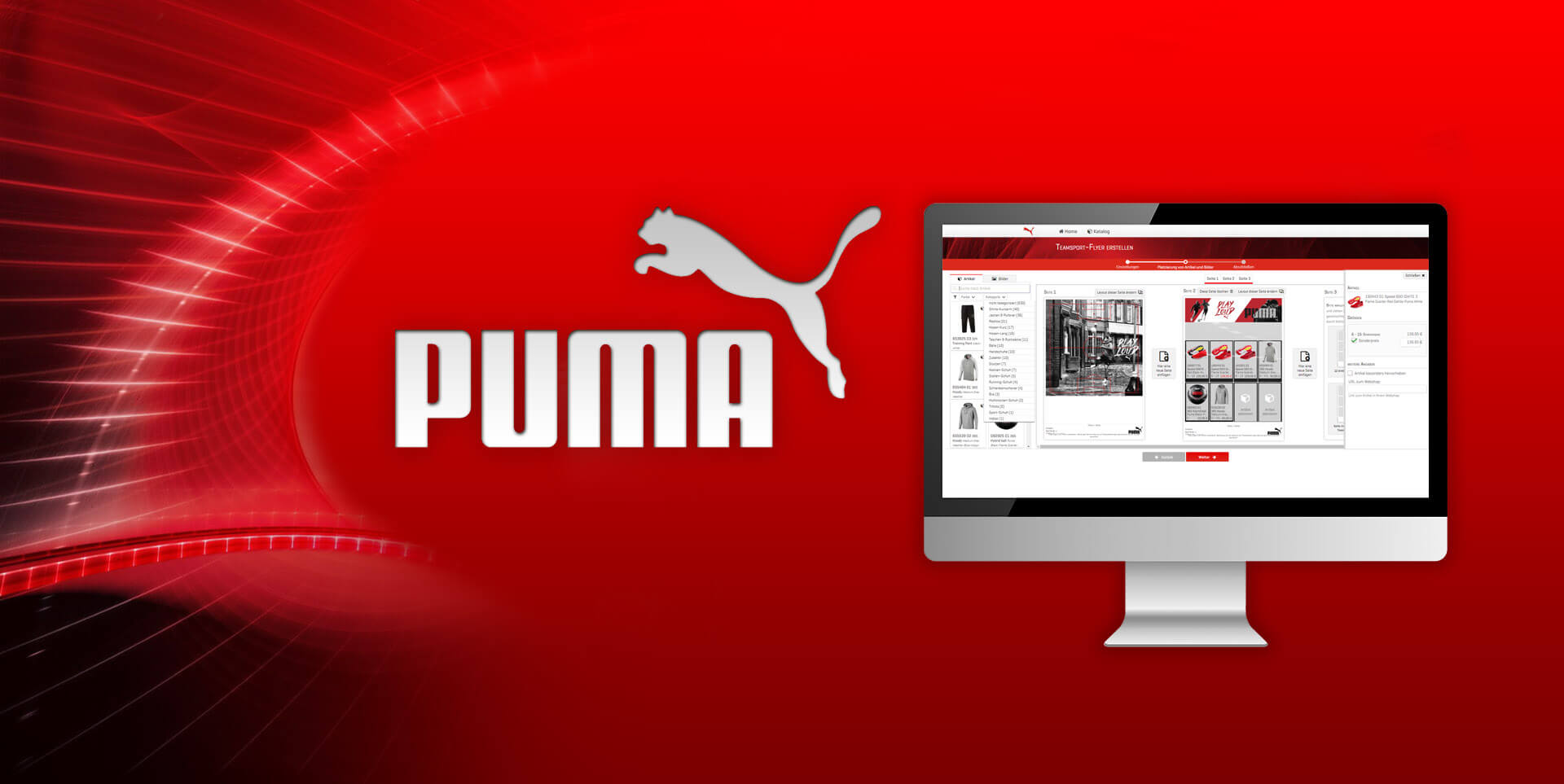B2B E Business PUMA Screen